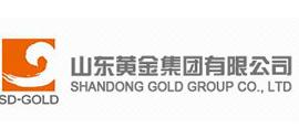 山东黄金集团