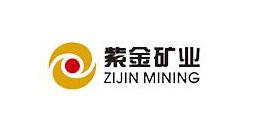 紫金矿业有限公司